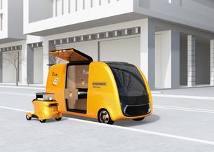 ピザ宅配無人運転ロボットカーと宅配ドローンのコンセプトイメージの写真素材 [FYI04646984]
