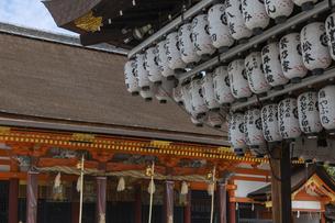 八坂神社 本殿の写真素材 [FYI04647668]