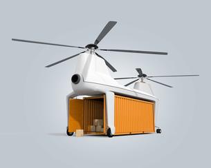 荷卸し中の貨物ドローン。オリジナルデザインの写真素材 [FYI04647911]