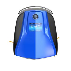 ロボット掃除機。クリッピングパス付きの写真素材 [FYI04648222]