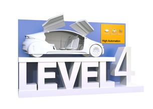 自動運転レベル分類のコンセプト。ドライバーが操縦不要のレベル5、完全自動化の写真素材 [FYI04648374]