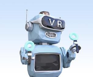VRヘッドセットを装着しているローポリロボットのイメージの写真素材 [FYI04648870]
