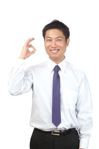 日本人ビジネスマンの写真素材 [FYI04649337]