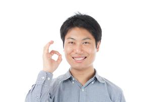 日本人男性の写真素材 [FYI04649652]