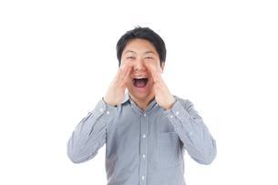 日本人男性の写真素材 [FYI04649679]