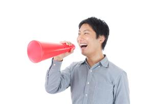日本人男性の写真素材 [FYI04649699]