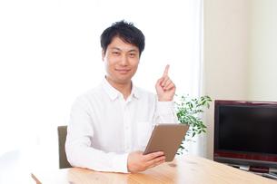 日本人男性の写真素材 [FYI04650336]