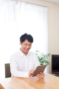 日本人男性の写真素材 [FYI04650342]