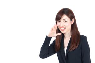 日本人ビジネスウーマンの写真素材 [FYI04650387]