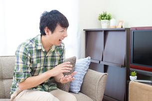 日本人男性の写真素材 [FYI04650639]