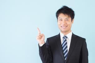 日本人ビジネスマンの写真素材 [FYI04650679]