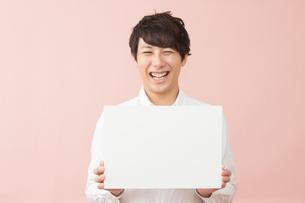 日本人男性の写真素材 [FYI04650874]