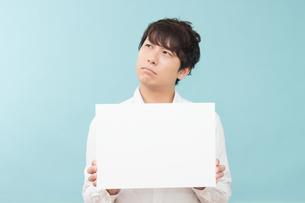 日本人男性の写真素材 [FYI04650927]
