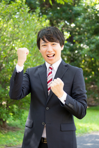 日本人ビジネスマンの写真素材 [FYI04651049]