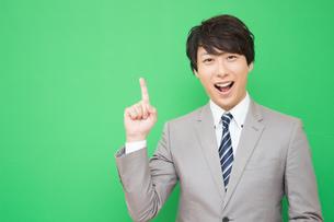 日本人ビジネスマンの写真素材 [FYI04651163]