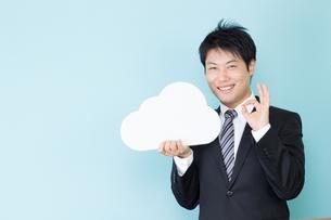 日本人ビジネスマンの写真素材 [FYI04651310]