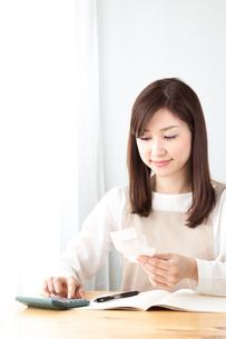 日本人女性の写真素材 [FYI04652254]