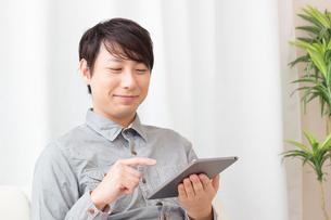 日本人男性の写真素材 [FYI04652296]