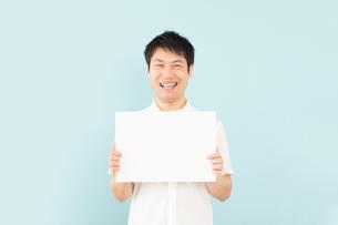 日本人男性の写真素材 [FYI04652498]