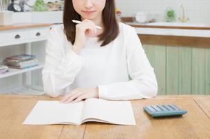 日本人女性の写真素材 [FYI04653630]
