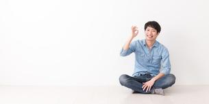 日本人男性の写真素材 [FYI04653953]