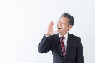 日本人シニアビジネスマンの写真素材 [FYI04654210]