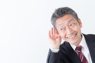 日本人シニアビジネスマンの写真素材 [FYI04654239]