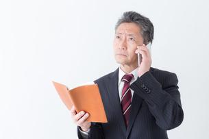日本人シニアビジネスマンの写真素材 [FYI04654305]