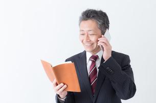 日本人シニアビジネスマンの写真素材 [FYI04654309]