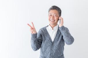 日本人男性シニアの写真素材 [FYI04654480]