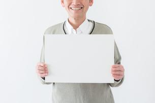 日本人男性シニアの写真素材 [FYI04654512]