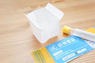尿検査の写真素材 [FYI04657736]