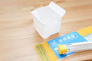 尿検査の写真素材 [FYI04657739]