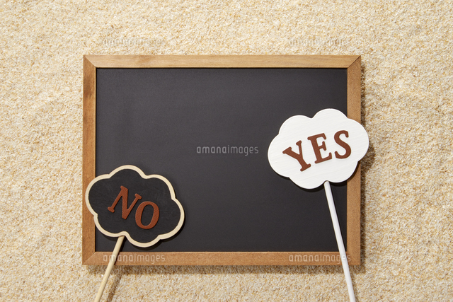 YES_NO イメージの写真素材 [FYI04659797]