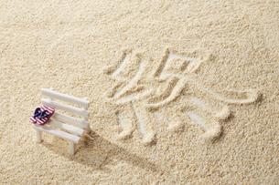 夏の終わり イメージの写真素材 [FYI04659828]