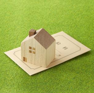 給料に重くのしかかる住宅ローンの写真素材 [FYI04660227]