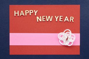 年賀状素材 Happy New Yearの写真素材 [FYI04660270]