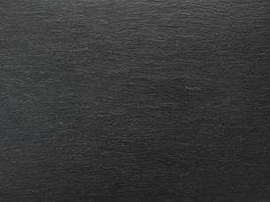 背景素材 ざらざらした荒い岩のようなテクスチャーの写真素材 [FYI04660492]