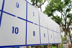 選挙イメージの写真素材 [FYI04665947]