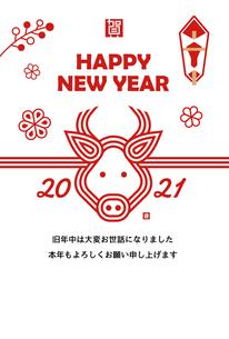 2021 (令和三年) 丑年 年賀状素材 年賀状テンプレート 水引イラストのイラスト素材 [FYI04666734]
