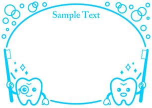 歯ブラシを持った歯のキャラクターの装飾枠のイラスト素材 [FYI04667615]