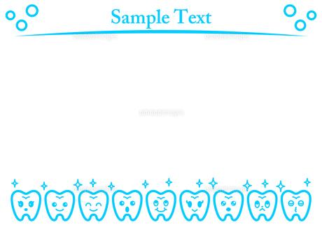 可愛い歯のキャラクターのシンプルな装飾枠のイラスト素材 [FYI04667619]