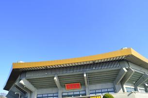 日本武道館の写真素材 [FYI04667973]