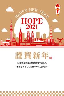 2021 令和三年 丑年 年賀状テンプレートイラスト / 希望 東京2021のイラスト素材 [FYI04668458]