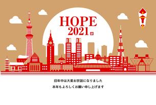 2021 令和三年 丑年 年賀状テンプレートイラスト / 希望 東京2021のイラスト素材 [FYI04668460]