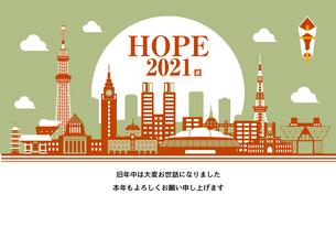 2021 令和三年 丑年 年賀状テンプレートイラスト / 希望 東京2021のイラスト素材 [FYI04668464]