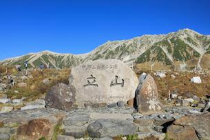 立山室堂平と立山連峰の写真素材 [FYI04669789]