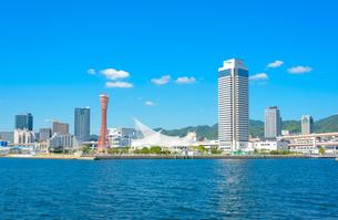 関西の風景 神戸市  ベイエリアの街並みの写真素材 [FYI04670799]