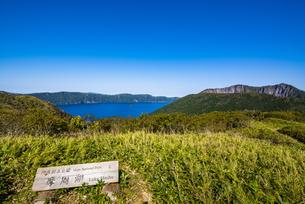 摩周湖の展望台(摩周岳の登山道)の写真素材 [FYI04671669]