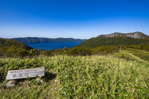 摩周湖と摩周岳、看板の写真素材 [FYI04671701]